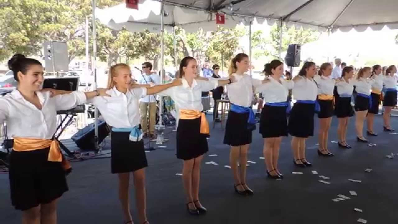 cardiff by the sea greek festival 2014 greek folk dance group performance youtube. Black Bedroom Furniture Sets. Home Design Ideas
