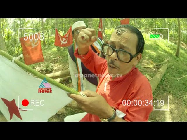 Munshi: Lottery tickets of other States in Kerala 13th August 2014