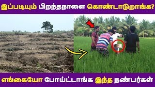 | Tamil News | Tamil Seithigal | Latest News