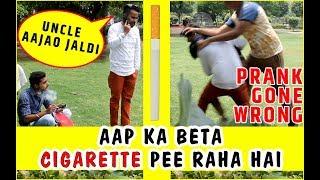 Uncle Apka Beta cigarette Pee Raha Hai | Prank In india | greedy genius