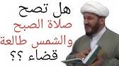 حكم تقبيل ومداعبة الزوجة في شهر رمضان Youtube