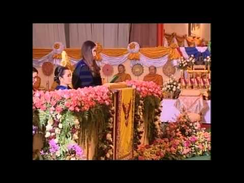 ข่าวในพระราชสำนัก : พิธีพระราชทานปริญญาบัตรม.แม่โจ้ ครั้งที่ 36 (วันที่ 2 มีนาคม 2557)