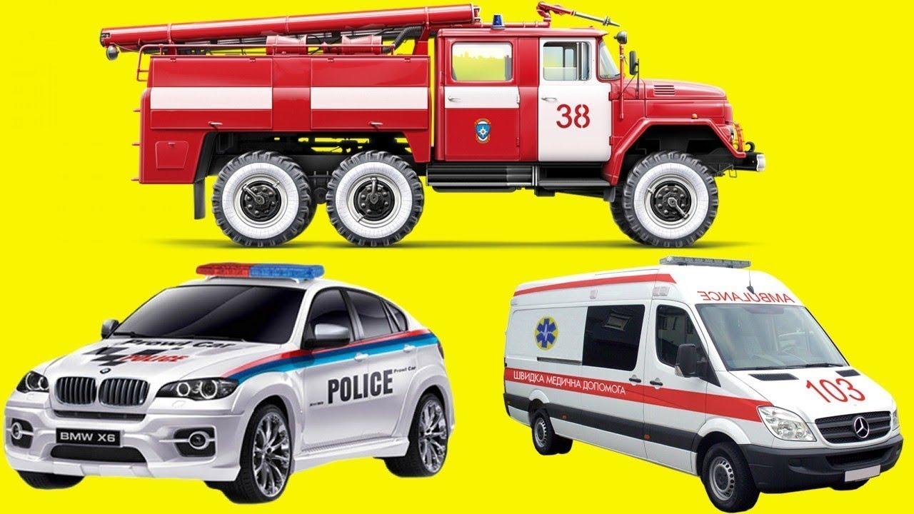 использовать картинка пожарной машины скорой себе роскошный