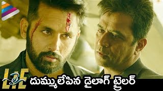Lie Movie Dialogue Trailer | Nithin | Megha Akash | Arjun | 2017 Telugu Trailers | Telugu Filmnagar