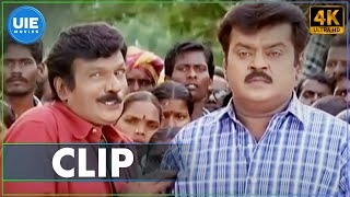 Chokka Thangam   Super Scene( 4K Scene )   Vijayakanth   Soundarya