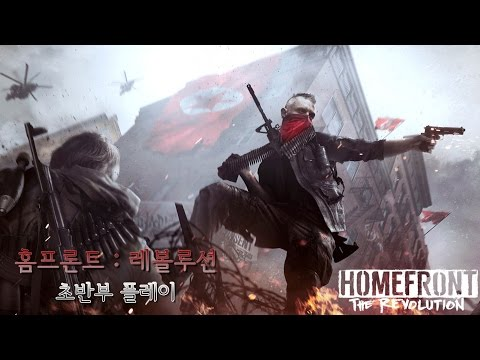Homefront: The Revolution - Opening Part Play (1080p, 60fps)