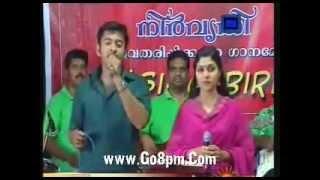 Annatthira Ponnattil - Pattukalude Pattu - Surya TV Serial Song , Sreekumaran Thampi