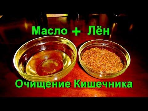 Льняное масло для -