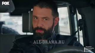 Ұрланған тағдыр казакша  112/1 эпизод жана маусым Турция