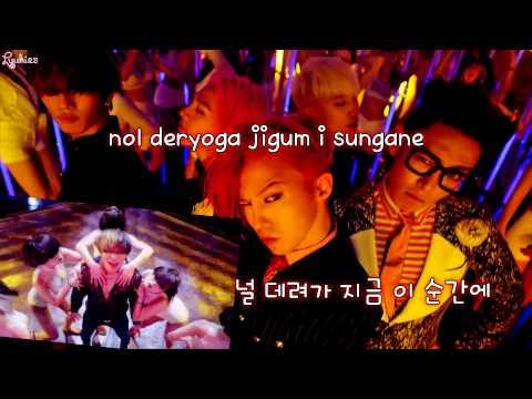 BIGBANG - BANG BANG BANG (Karaoke/Instrumental)