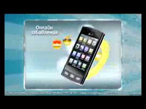 Celluloco.com Presents: LG GM360 Sales Commercial (AP-Germanos)