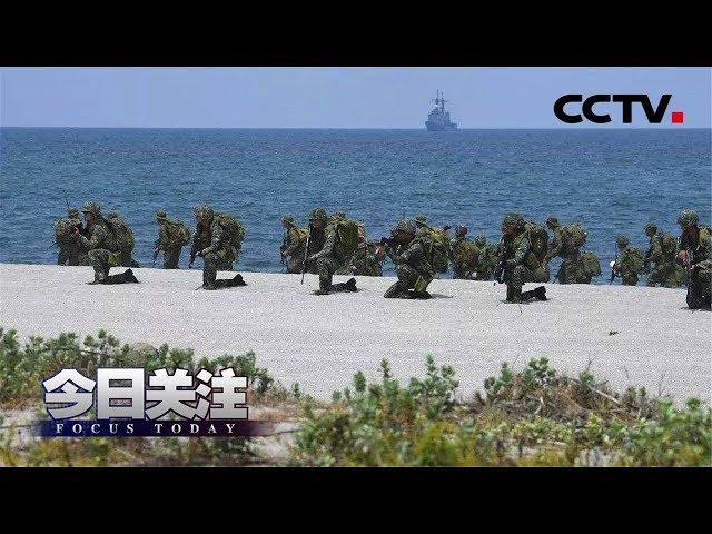 《今日关注》  美菲条约或将被废 美国会从菲律宾撤军吗?20181230 | CCTV中文国际
