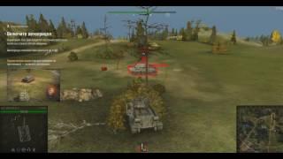 World of Tanks - Обучение на Т-34-85