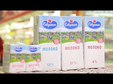 Что такое нормализованное молоко? | Молочный эксперт. Савушкин продукт