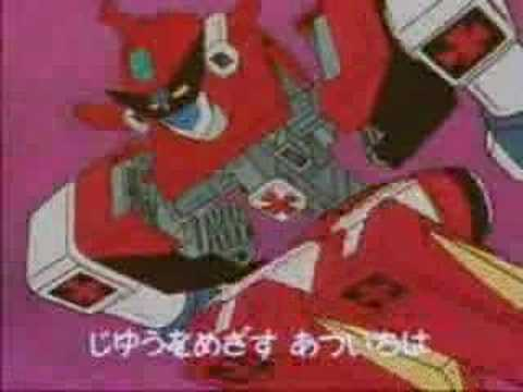 Del Opening Futuro Robot Youtube DartaniasEl 3RLA54j
