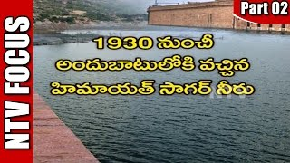 Water Crisis In Hyderabad | Shortage As Reservoir Levels Drop | Special Focus | Part 2