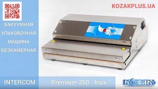 вакуумный упаковщик Mec Premium 450