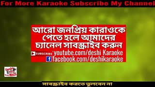 Bristi Pore Ajhor Dharay | Bappa | Bangla Karaoke | Deshi Karaoke