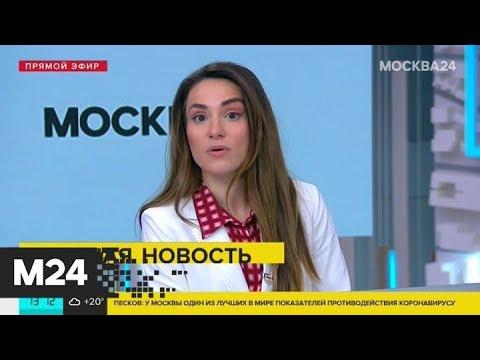В Подмосковье рассказали о переводе медорганизаций в обычный режим работы - Москва 24