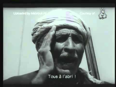 PATROUILLE À L'EST 1971 - Film Algérien