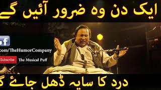 Aag Daman Mein Lag jae gi   The Musical Puff   Best Of Nusrat Fateh Ali Khan   NFAK Writes