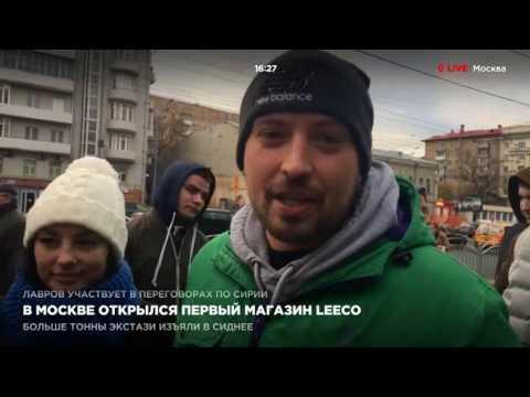 Идеальное пластиковое окно. МосЕвроокно-гарант Москва.из YouTube · С высокой четкостью · Длительность: 3 мин39 с  · Просмотры: более 4.000 · отправлено: 28.07.2017 · кем отправлено: Евроокно - Гарант