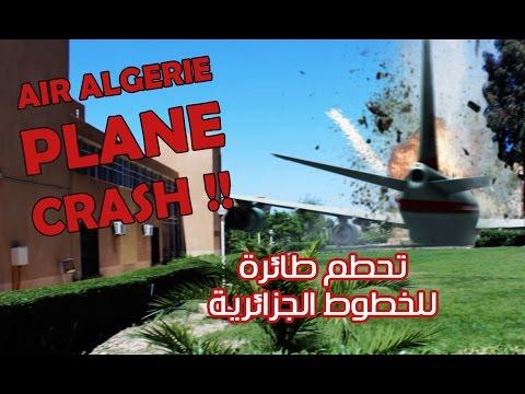 Air Algérie Plane Crash ( Element 3D ) - AK Visuals