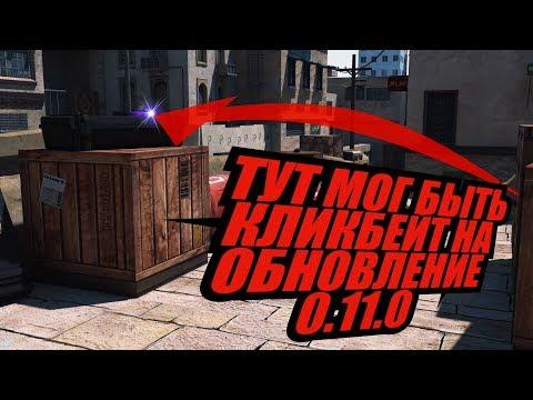 Видео: Standoff2 / Калейдоскоп фейлов и бомбежа... Опять...