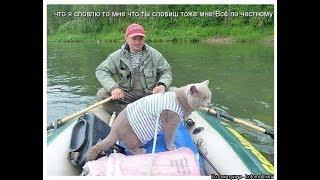 Приколы на рыбалке! ПОЛНЫЙ РЖАЧ !!!