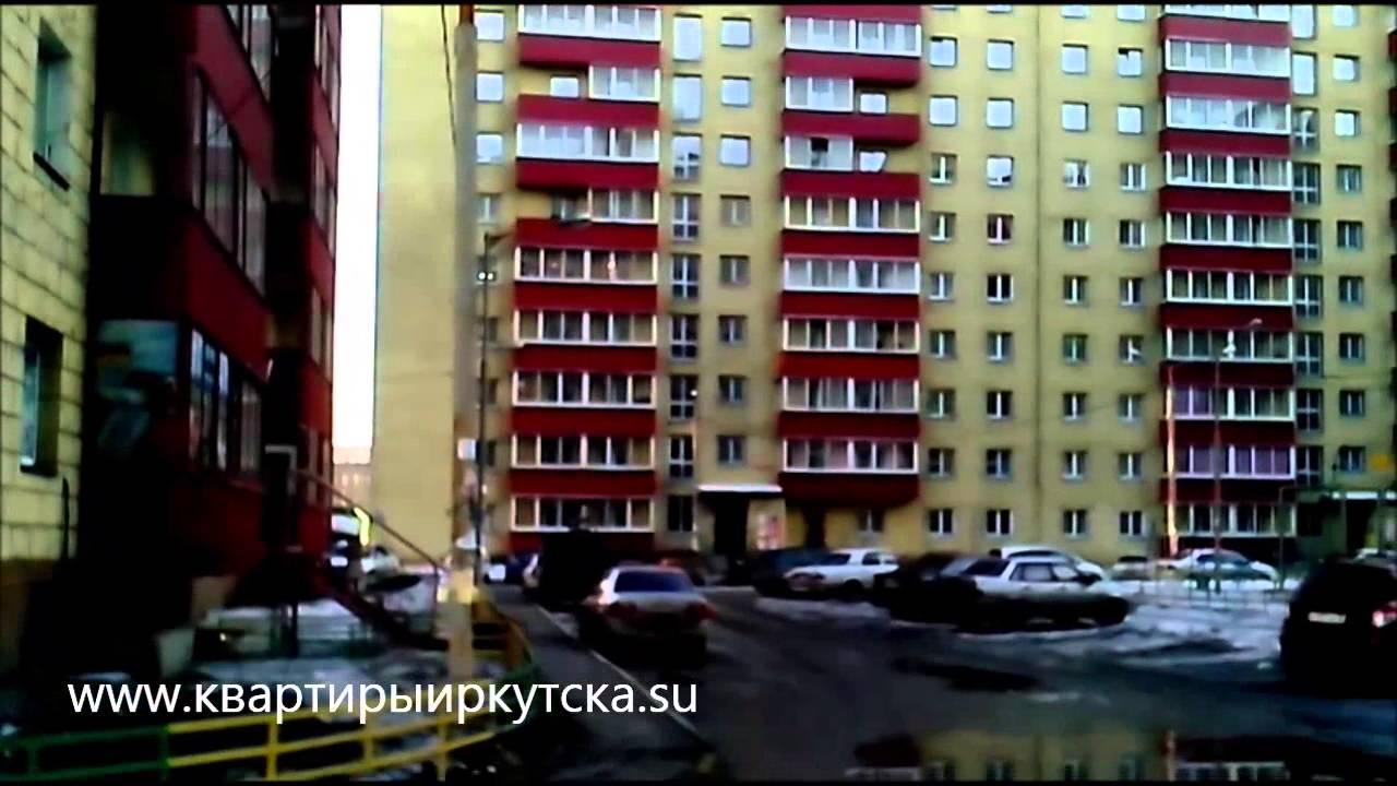 С порталом realtyvision. Ru купить недвижимость в иркутске не составит труда. На сайте вы можете найти информацию о продаже жилья, а также бесплатно разместить свое объявление.