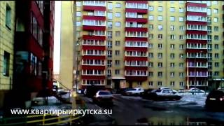 трехкомнатная квартира в ЖК Видный Иркутск ул.Мельничная 2/3