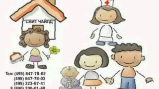 Хочу стать суррогатной мамой(Рассказ о суррогатном материнстве. Компания