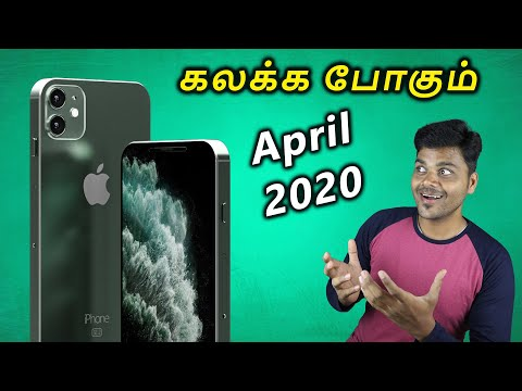 Top 5+ Best Upcoming Mobile Phones  In April 2020  🔥🔥🔥  Tamil Tech