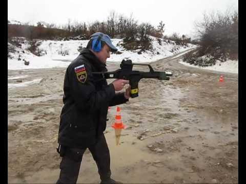 Police Practice Shooting On Hk G36 Youtube