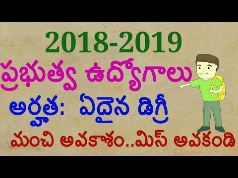 Latest govt Jobs 2018 || Assam Public Service Commission Recruitment 2018 || Any Degree