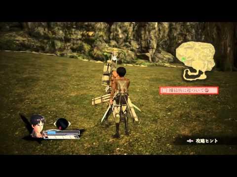 [PS4]進擊的巨人Attack on...