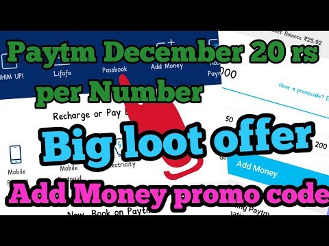 Paytm Launch December New Add Money promo code 20 rs per account