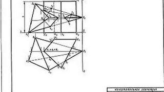 Начертательная геометрия 1 курс. Построить линию пересечения пирамиды с прямой призмой.