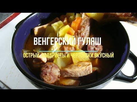 Картофельная запеканка с фаршем - вкусный рецепт с
