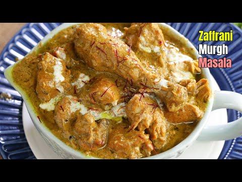 స్పెషల్ చికెన్ కుర్మా | zafrani chicken kurma / curry recipe at home recipe in telugu vismai food