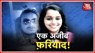 Sixteen Year Old Girl In Aligarh Commits Suicide After Presenting Strange Request To Father