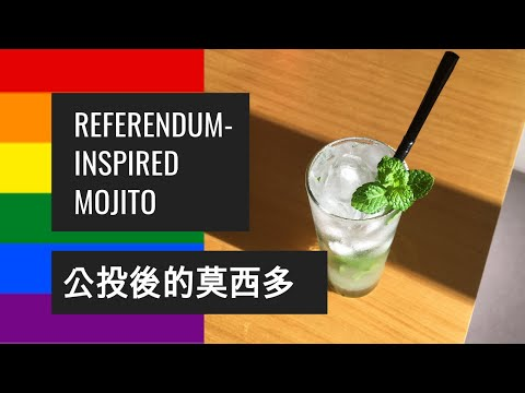 Referendum-Inspired Mojito | Taiwan (with Rainbow Flag Giveaway Yay)