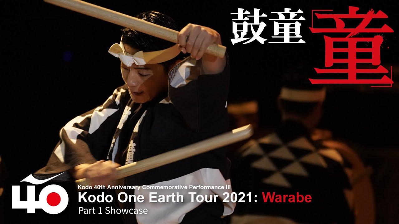 Download Kodo One Earth Tour 2021: Warabe—Part 1 Showcase