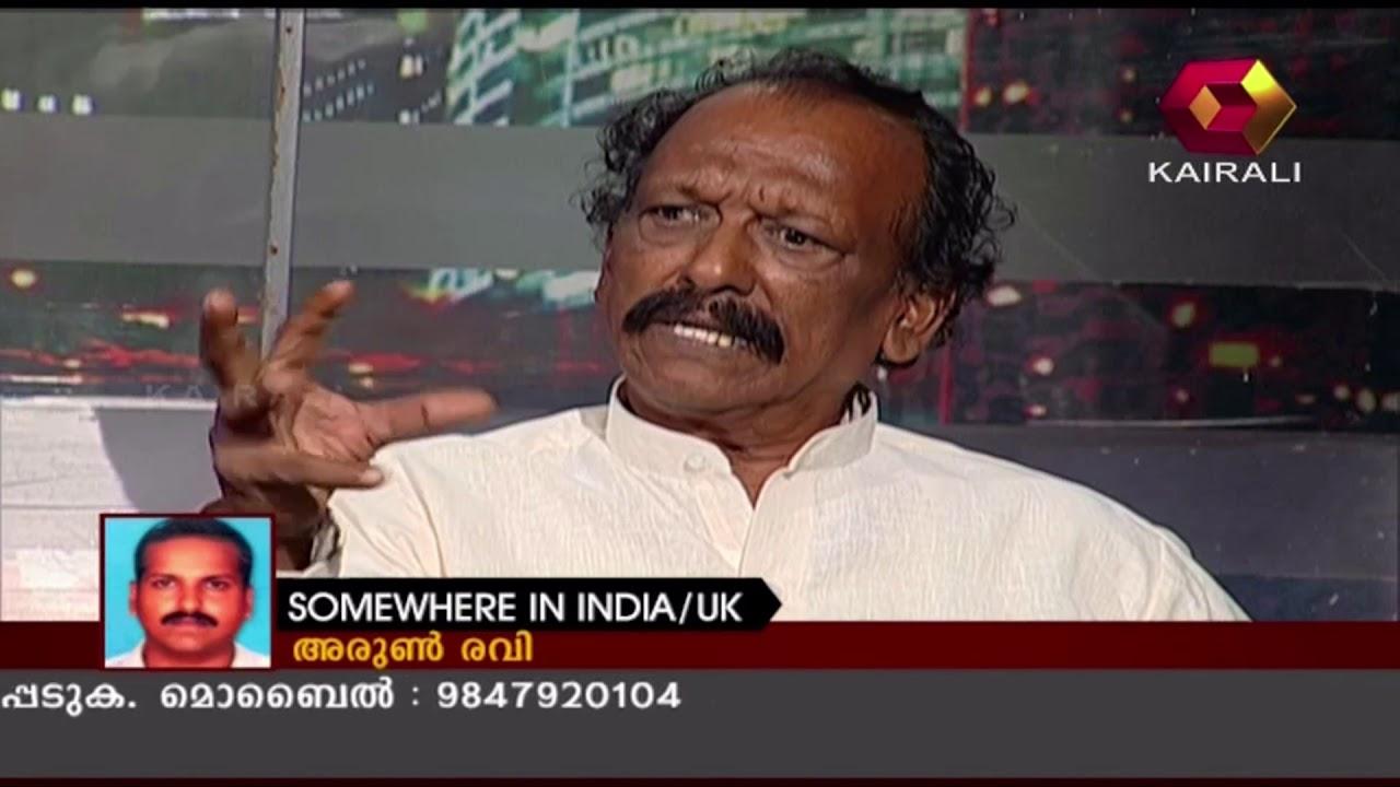 Pravasalokam | 12th March 2019 | Full Episode