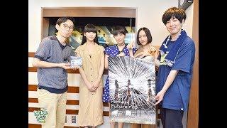 【8月13日(月)】生放送教室に【 Perfume 】研究員が登場! NEW ALBUM『F...