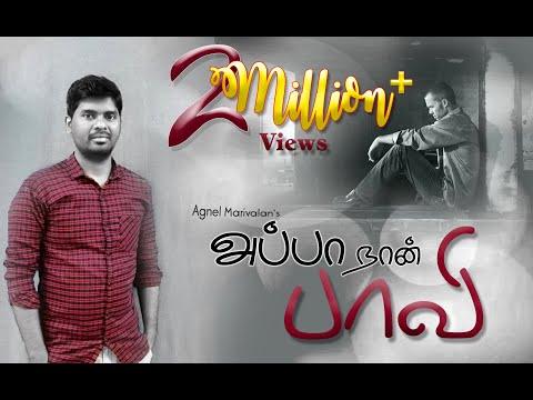 Appa Naan Paavi   Agnel Marivalan   tamil christian song