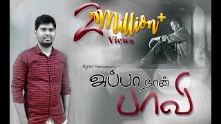 appa-naan-paavi-tamil-christian-song-agnel-marivalan