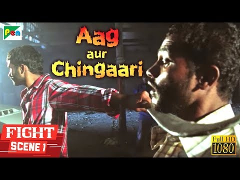 AAG AUR CHINGAARI Hindi Dubbed Movie 2018 | 1080p | Kala Bhairava, Yogesh,Akila | Fight Scene Part 1