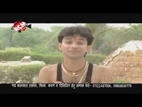 New 2015 Bhojpuri Kawar Geet ||  Bhatar Jab Bahare Bani || Anku Akela