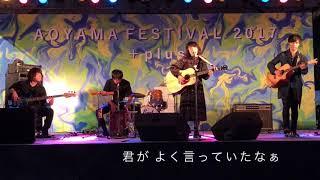 青山祭2017、中庭ステージにて。 ---------- 12/6、下北沢Lag...